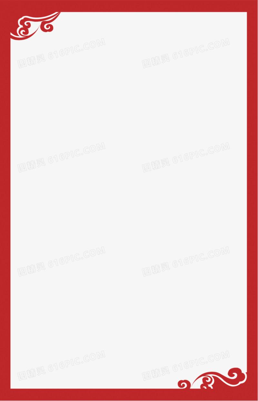 手绘古典祥云边框图片免费下载_高清png素材_图精灵