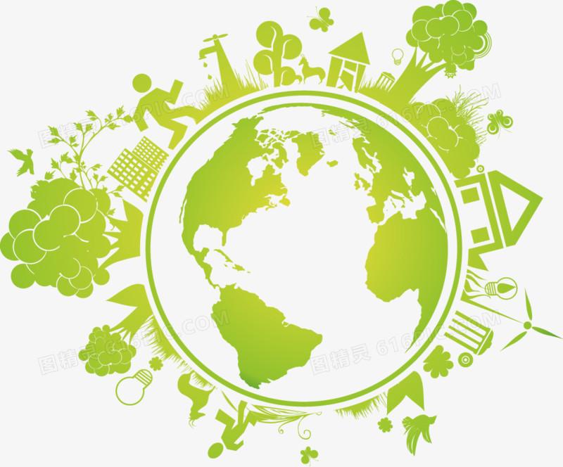 卡通清新绿色环保地球