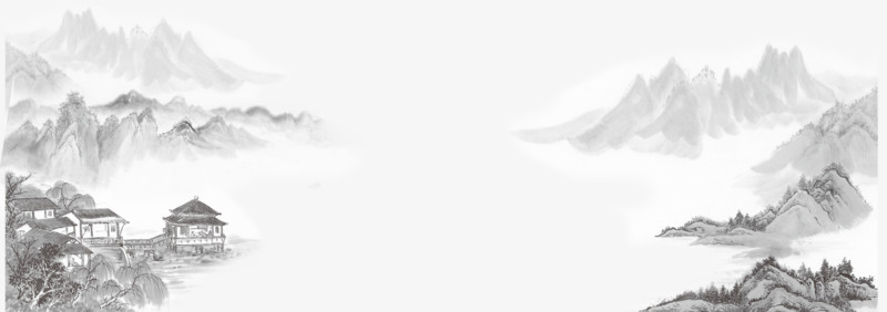 水墨山水装饰图案免抠素材