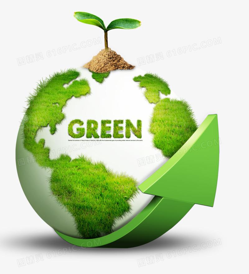 节能环保绿色地球素材