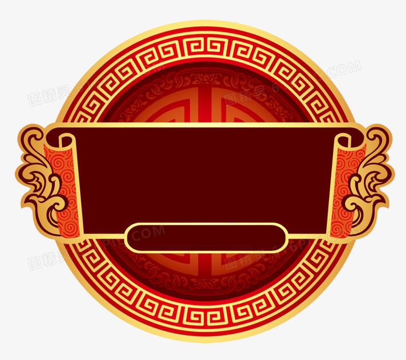 中国风圆形边框标题框