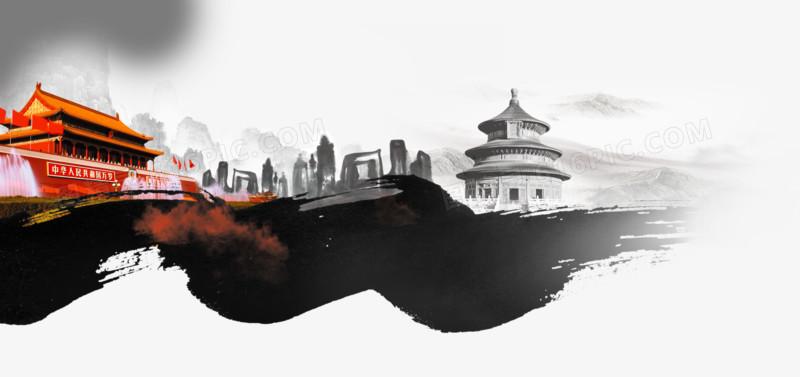 国庆元素图片免费下载_高清png素材_图精灵