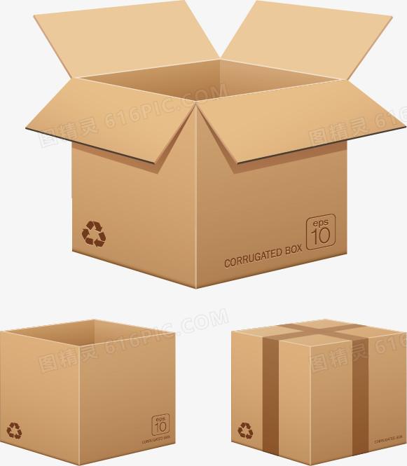 纸箱纸盒矢量图