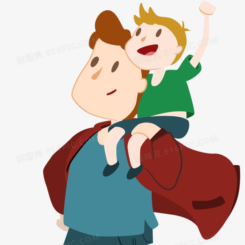 父亲节素材 父亲节 卡通人物形象  父爱 父子