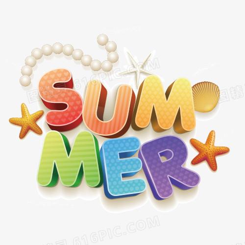 夏天summer