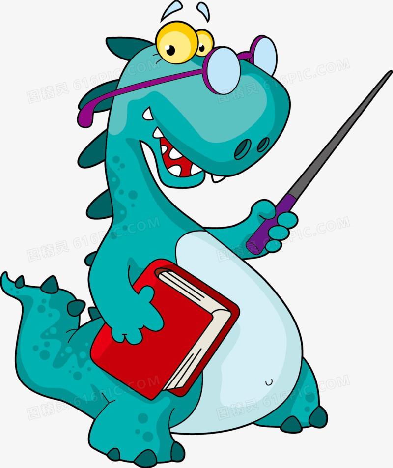 矢量卡通恐龙老师图片免费下载_高清png素材_图精灵
