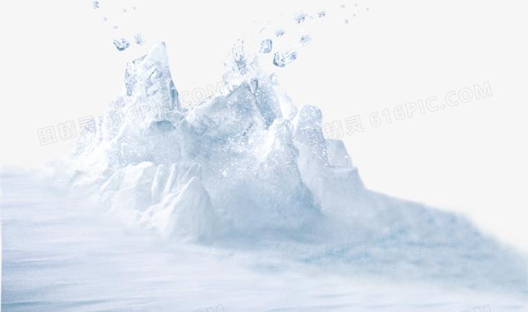 冰山图片免费下载_高清png素材_图精灵