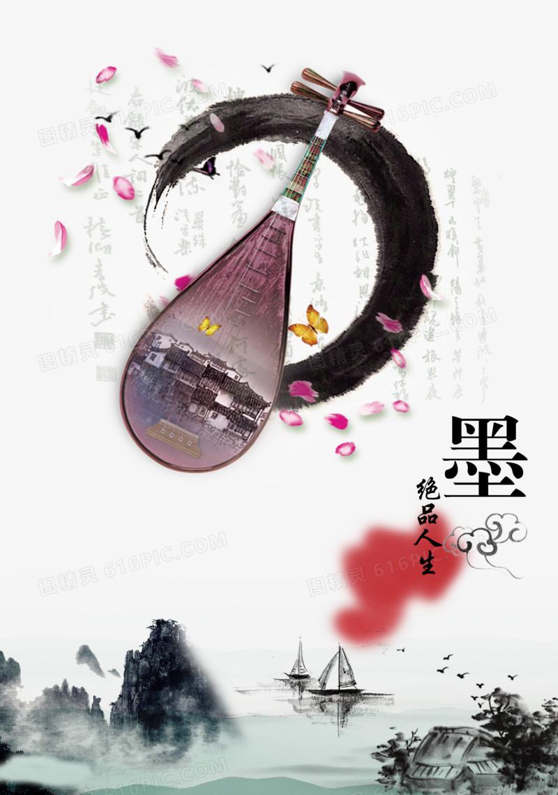 中国风传统水墨文化图片