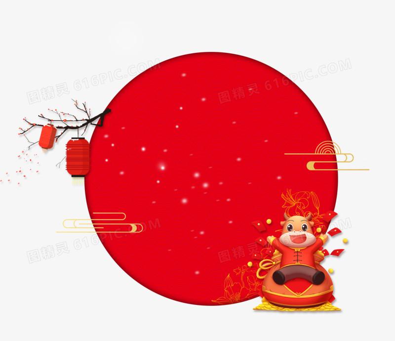 红色新年卡通牛年边框元素
