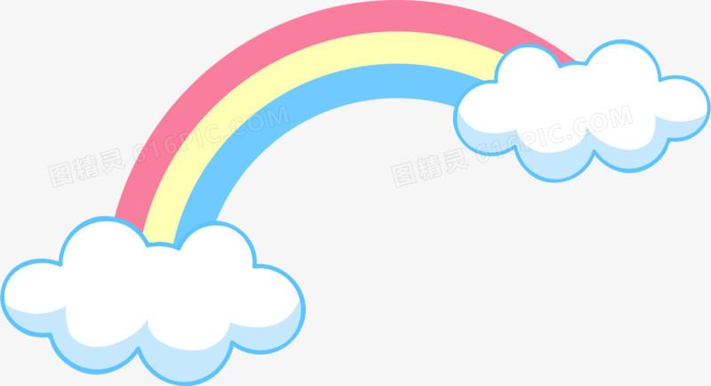 卡通彩虹图片免费下载_高清png素材_图精灵