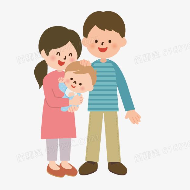 手绘卡通小人图片人物图标 爸爸妈妈和宝宝