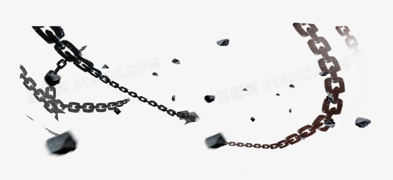 锁链图片免费下载_高清png素材_图精灵