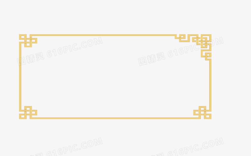 黄色简洁中国风边框素材