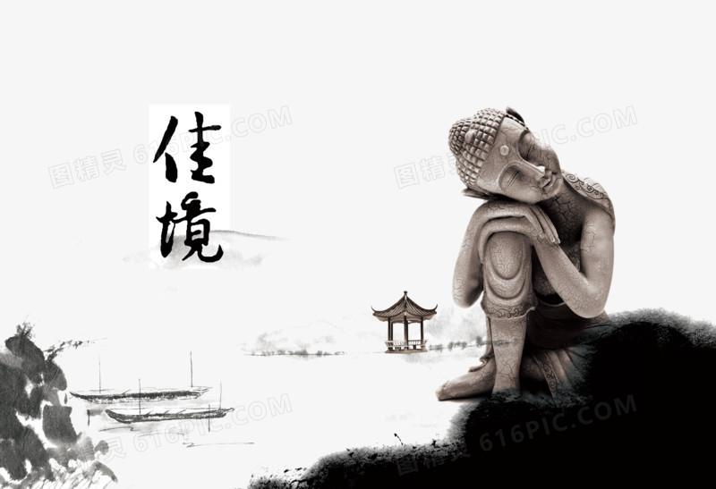 水墨中国风宣传画册