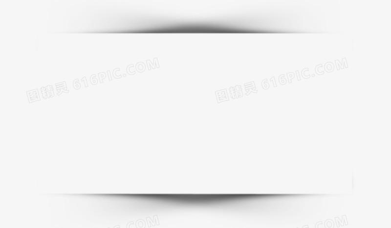 纸张投影阴影角