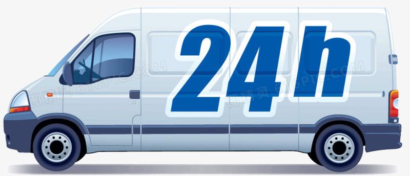 24小时物流运输汽车矢量素材