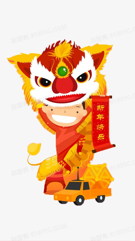 图精灵为您提供小孩舞狮拜新年免费下载,本设计作品为小孩舞狮拜
