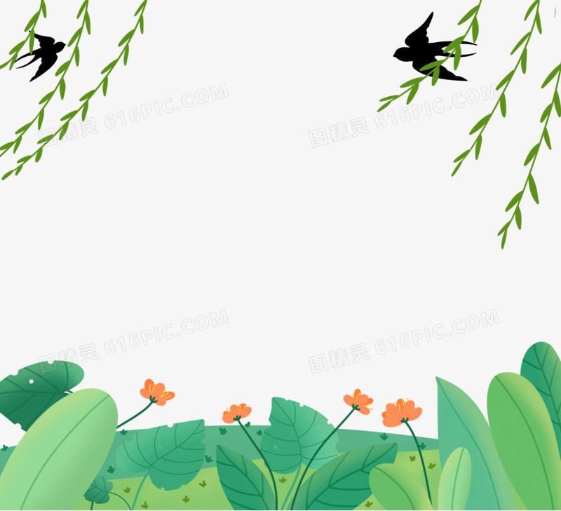 手绘插画风春天柳叶燕子装饰元素