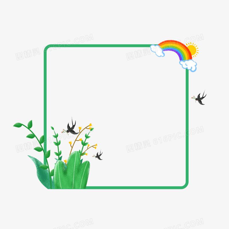 春天绿植方形边框元素