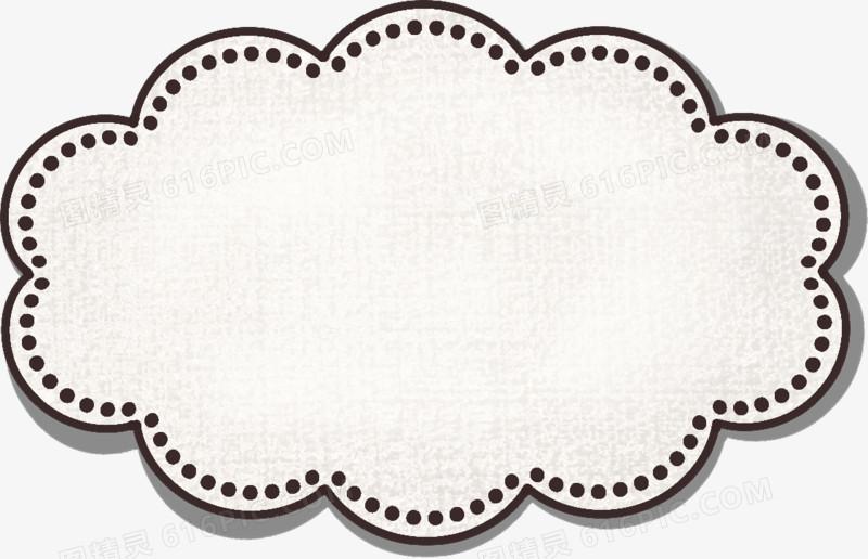 云朵形状文本框免抠图图片免费下载_高清png素材_图