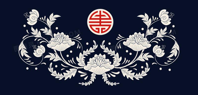中式花纹 花纹 中国风