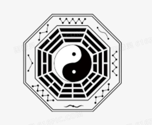 八卦图标图片免费下载_高清png素材_图精灵