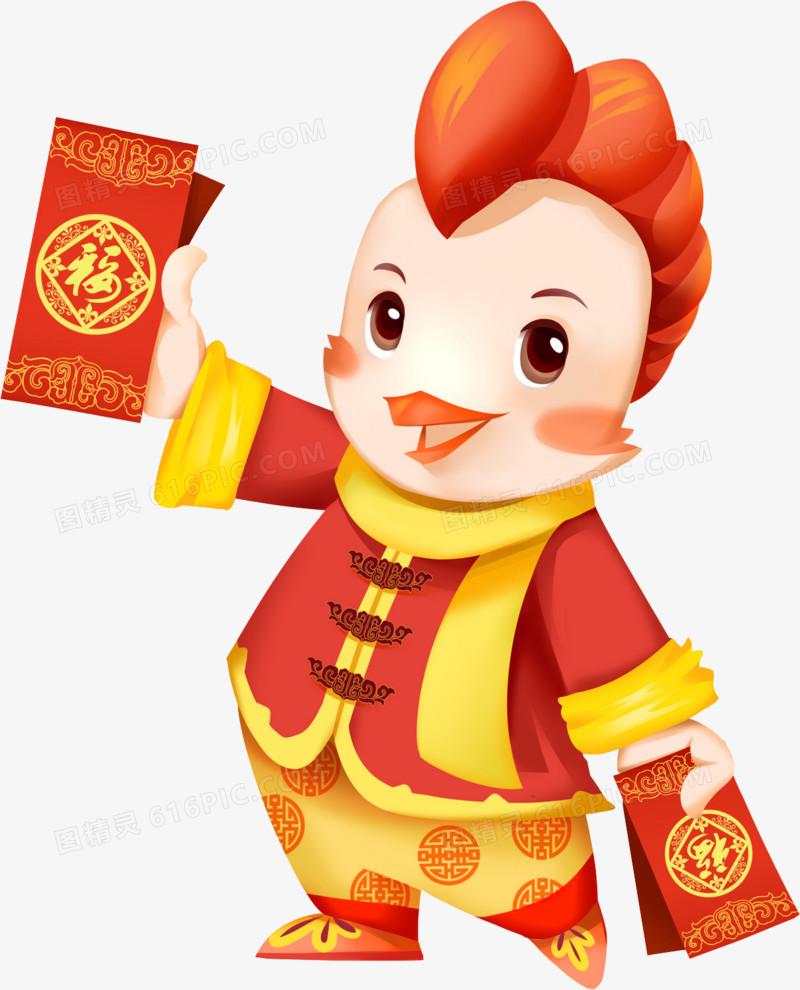 卡通中国新年鸡年发红包
