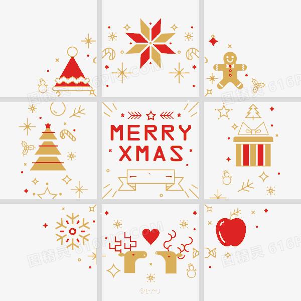 九宫格圣诞节贺卡图片免费下载_高清png素材_图精灵