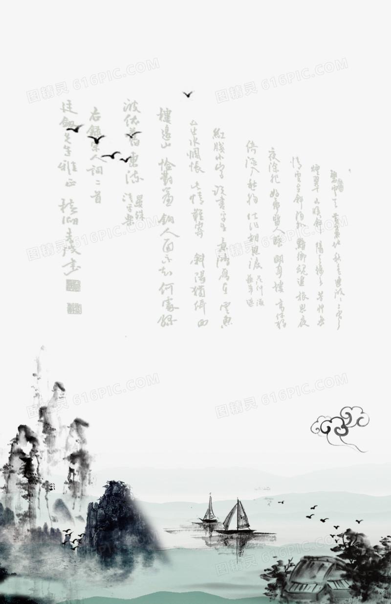 古风背景图片免费下载_高清png素材_图精灵