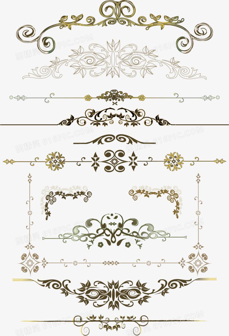 欧式花纹边框金属图片免费下载_高清png素材_图精灵