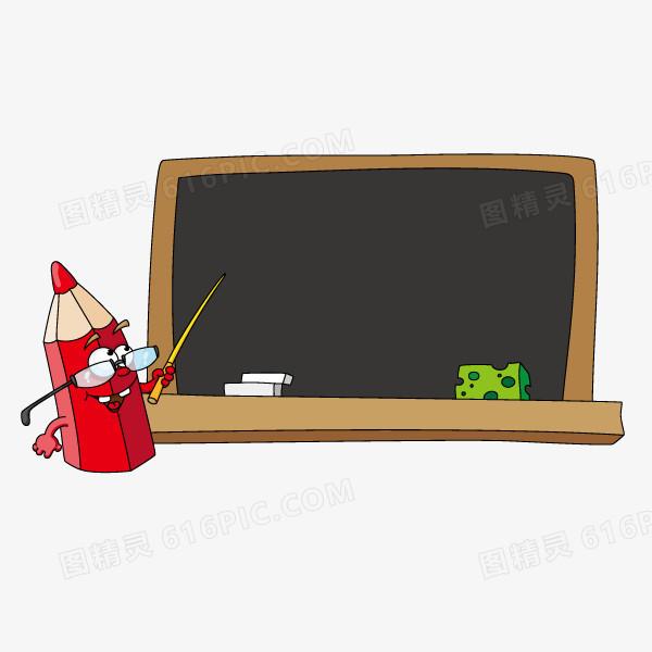 铅笔头 卡通 黑板 上课 矢量图
