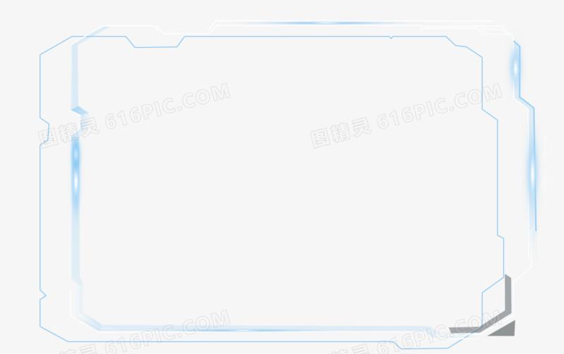 炫酷特效边框图片免费下载_高清png素材_图精灵
