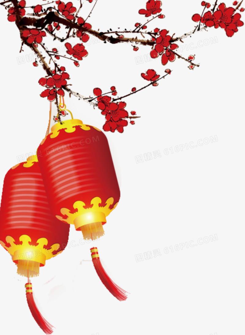 红色喜庆灯笼梅花免费素材下载
