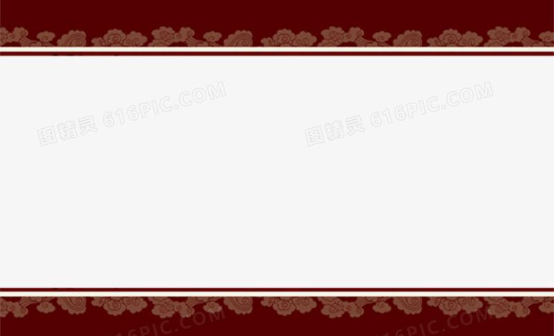 红色祥云中国风边框