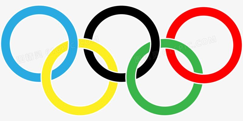 奥运五环图片免费下载_高清png素材_图精灵