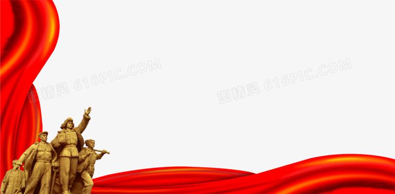 彩带,飘带,红色,战争人物,战争英雄,淘宝素材,7.1建党节元素