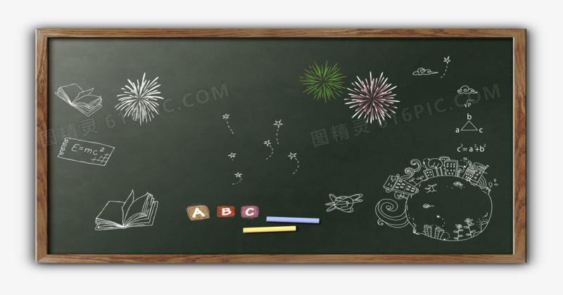 黑板烟花粉笔图片免费下载_高清png素材_图精灵