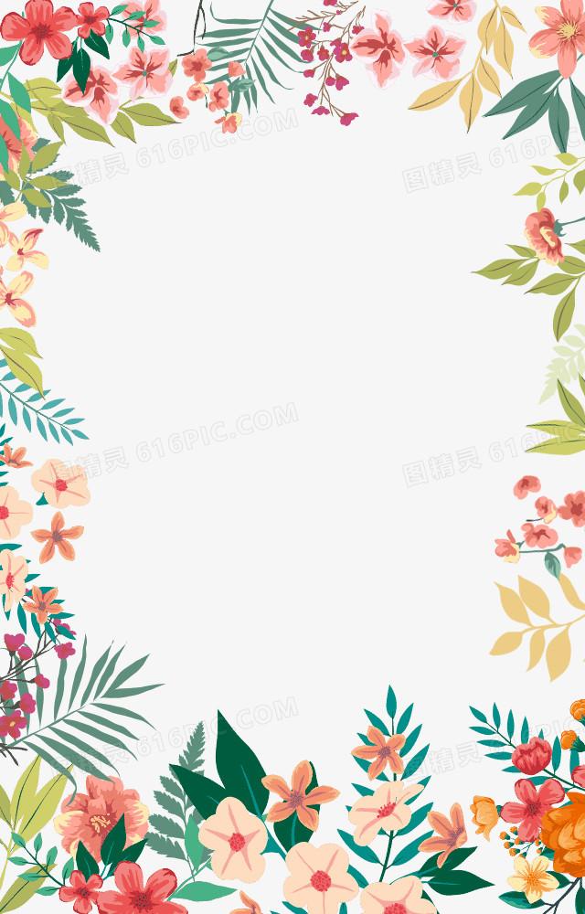 手绘小清新花朵边框