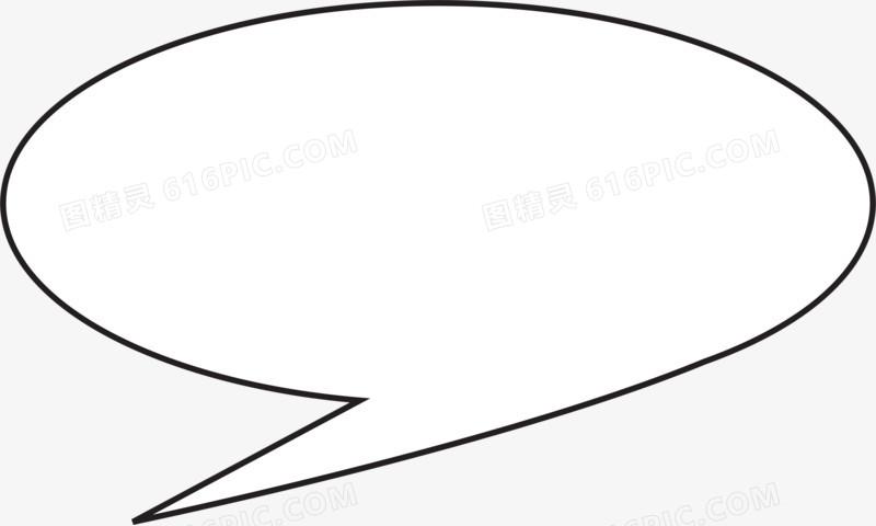 简单对话框图片免费下载_高清png素材_图精灵
