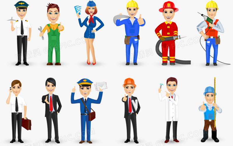 卡通职业人物矢量素材,职业人物漫画模板下载