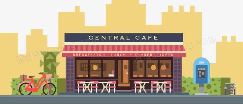 扁平化城市景色矢量图,咖啡馆,报亭,自行车
