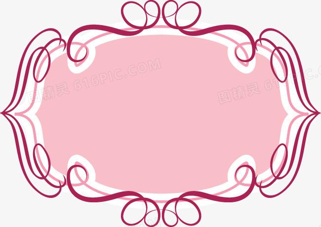 粉色花纹边框图片免费下载_高清png素材_图精灵