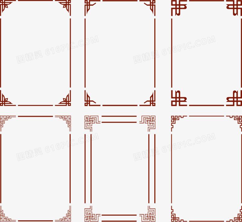 6款红色中国风边框