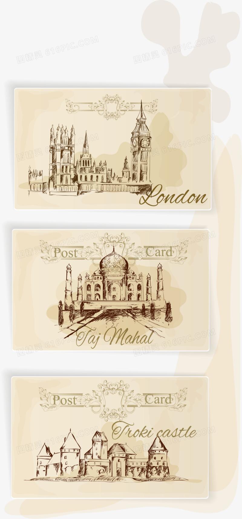 欧式复古建筑信封纸