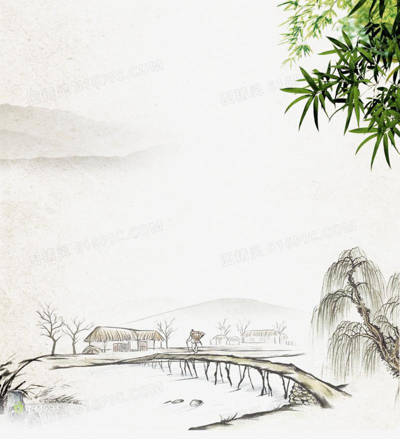 竹叶木桥杨柳图片免费下载_高清png素材_图精灵