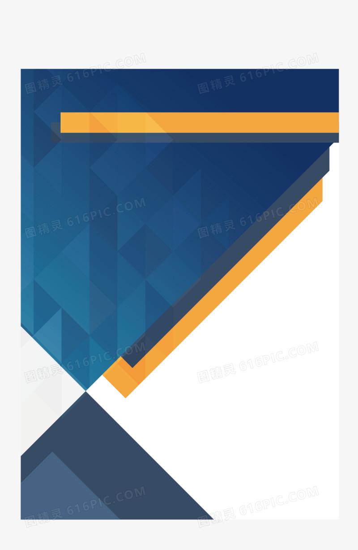 不规则几何体背景图片免费下载_高清png素材_图精灵
