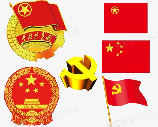 国旗党旗党徽图片免费下载_高清png素材_图精灵