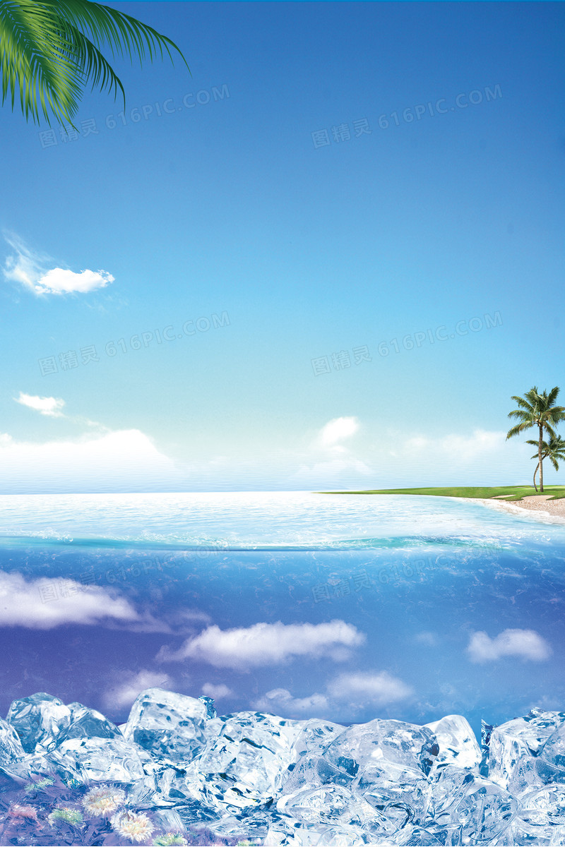 阳光海滩图片免费下载_高清png素材_图精灵