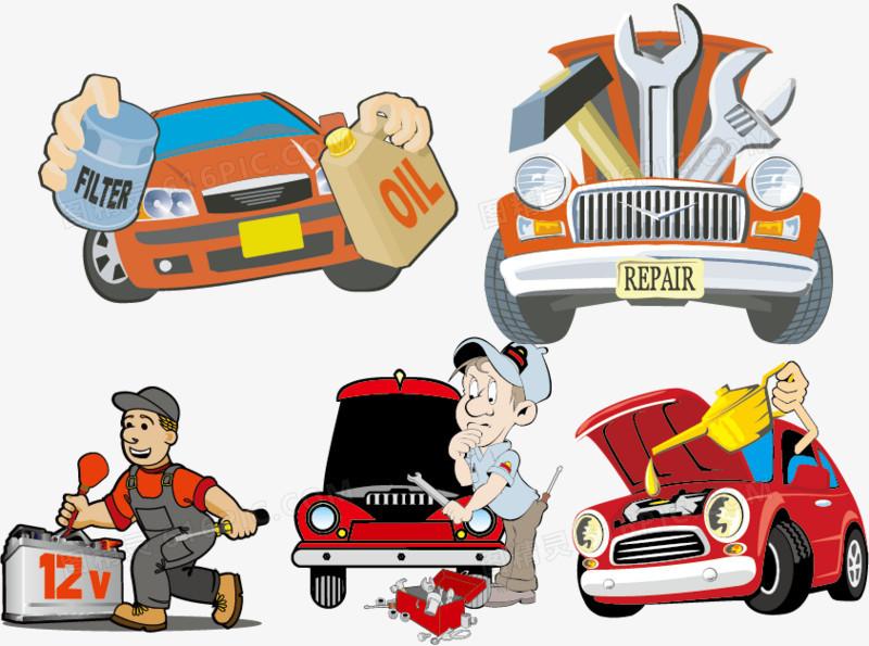 汽车维修题材卡通图图片免费下载_高清png素材_图精灵
