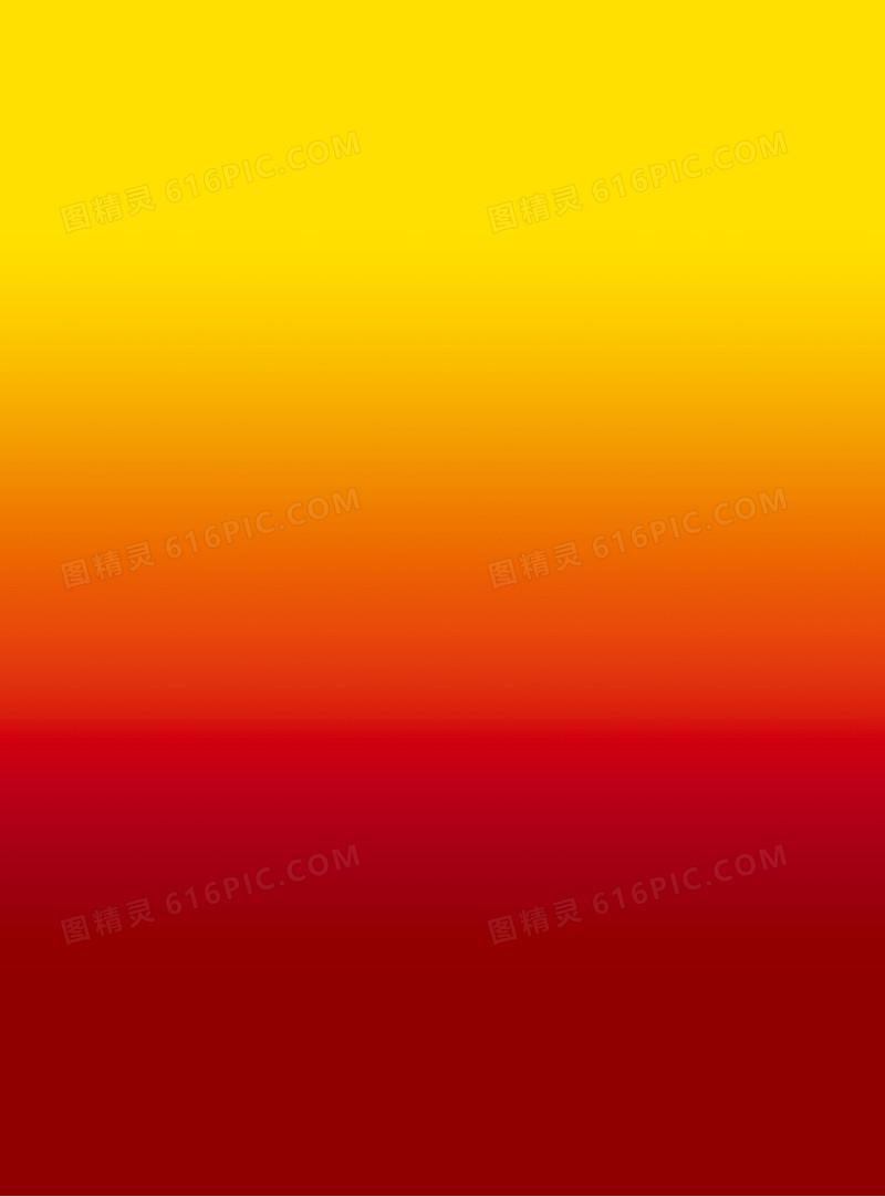 黄红色渐变背景图片免费下载_高清png素材_图精灵